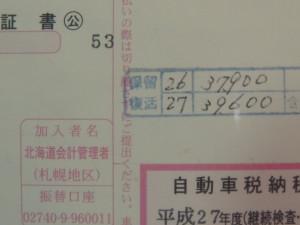DSCN9571